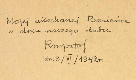 Rękopisy Krzysztofa Kamila Baczyńskiego W Bibliotece